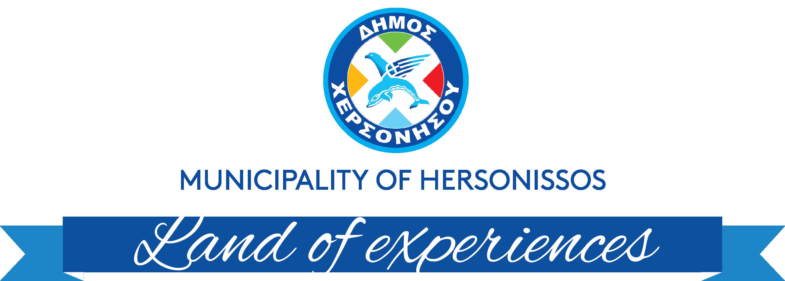 Logo Hersonissos